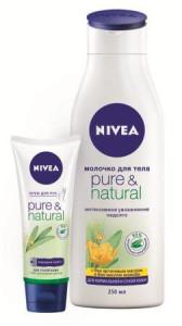 молочко для тела и крем для рук для сухой кожи